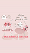 Cocolatte 3 in 1 Highchair - Pink